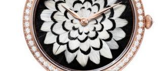 Коллекция часов от Harry Winston – Premier Feathers