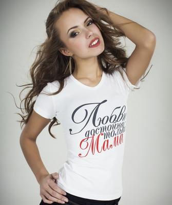 Модная футболка для девушки