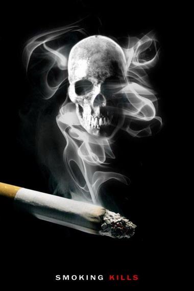 табачных изделий и их вредного влияния на